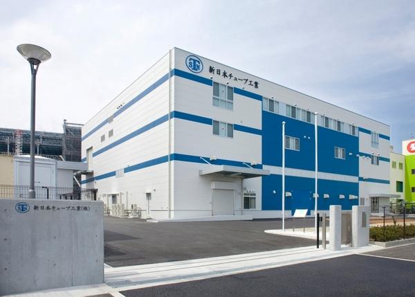 新日本チューブ工業㈱尼崎工場のサムネイル